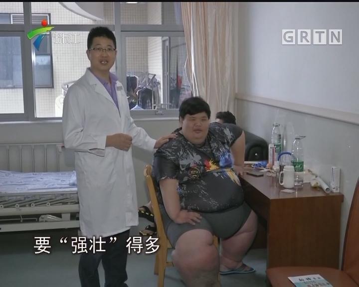 近500斤!缩胃手术也难减肥
