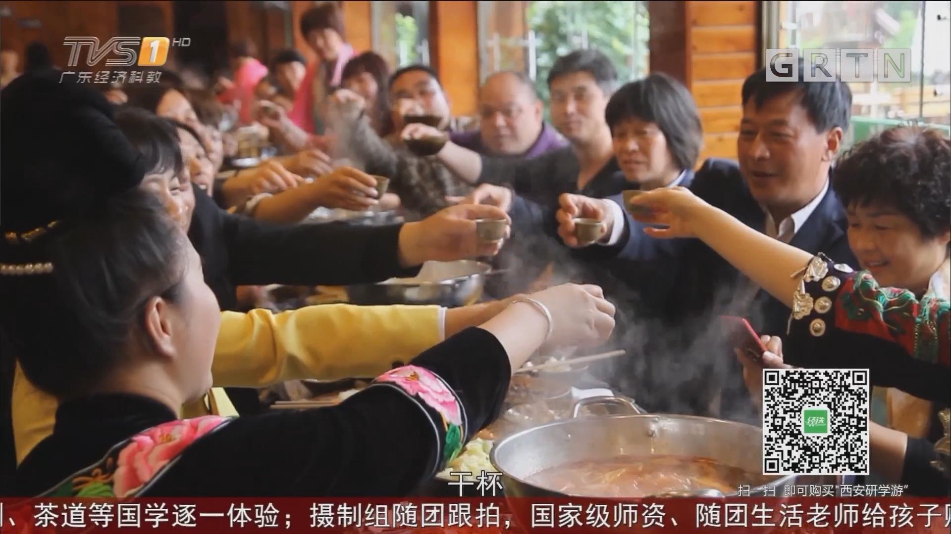 贵州 苗寨长桌宴