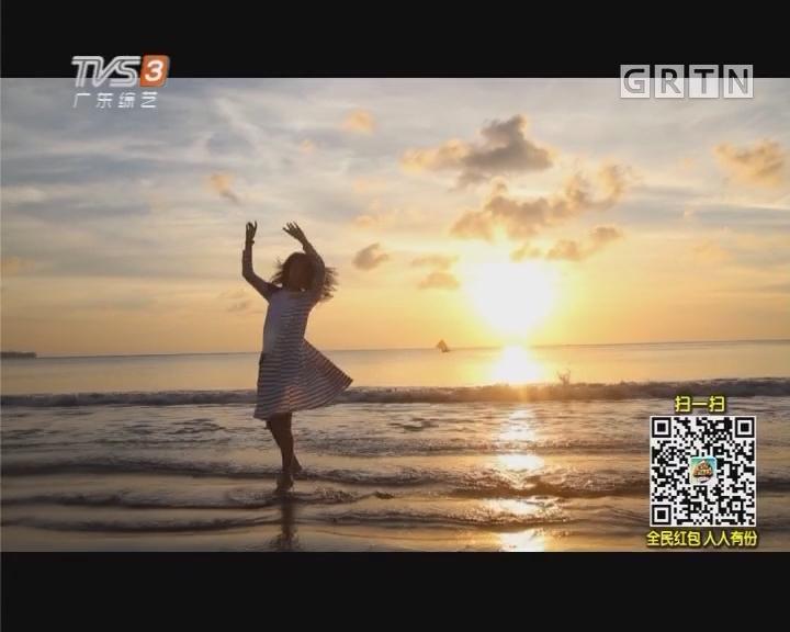 世界十大海岛美食节——金巴兰赏美丽夕阳