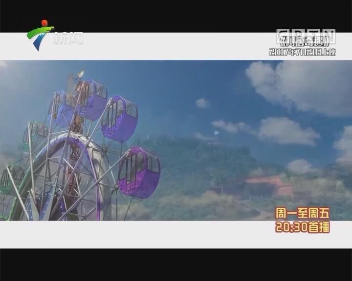 《阿唐奇遇》导演来穗 高品质动画能否再掀高潮?