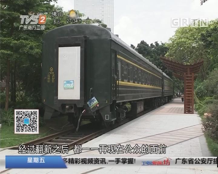 广九铁路:106年历史 古老铁路到现代铁路的蜕变