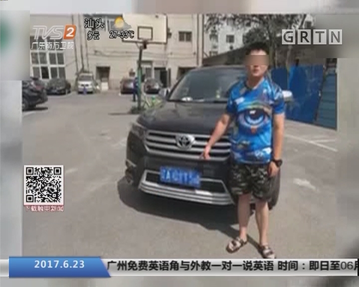 沈阳:司机雨天蓄意用积水迸溅交警被刑拘