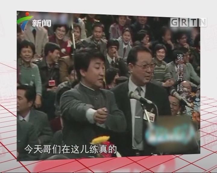 著名相声演员唐杰忠因病逝世