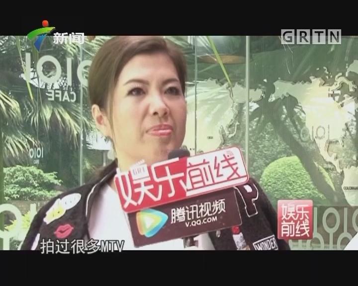 曾跟刘德华成龙合作 香港模特教母徐涛来穗传授经验