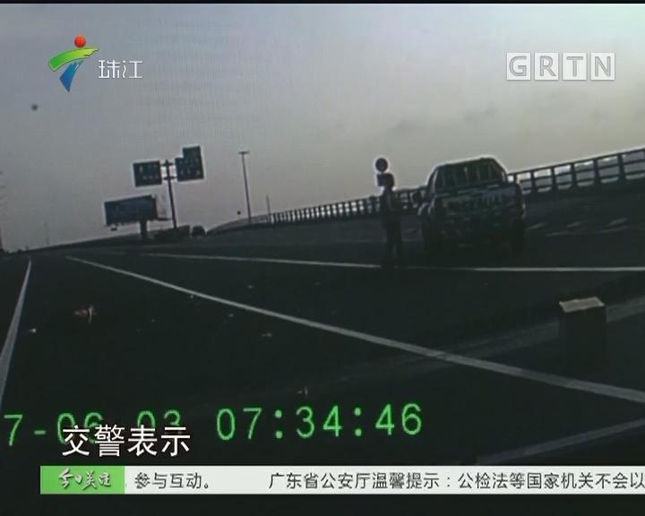 深圳:交警提示 高速公路切勿随意下车