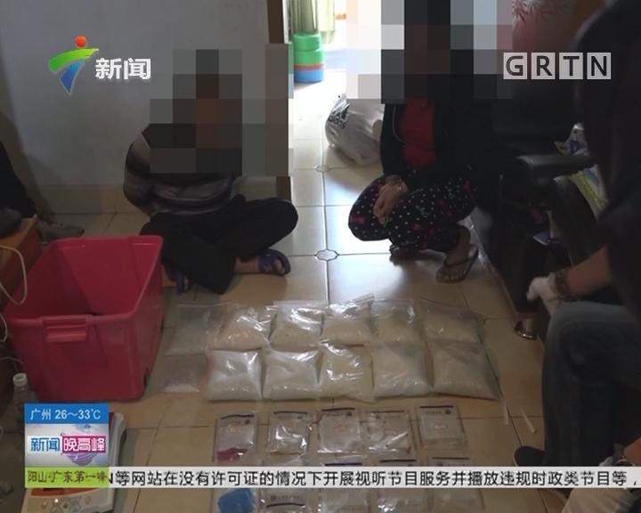 缉毒案 茂名:成功侦破制贩毒品专案