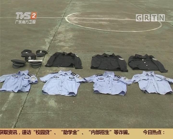 """创建平安广东:肇庆 专抢妇女的""""假警察""""抓了!"""