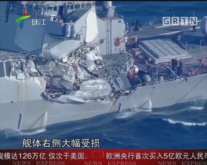 美军找到驱逐舰与货船相撞事故失踪者遗体