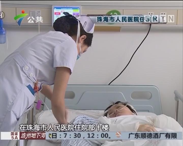 珠江:丈夫酒后酿悲剧 已被警方刑事拘留