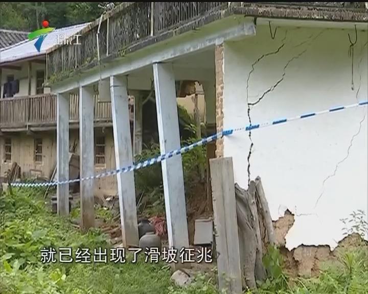 降雨频繁 广东部分地区内涝山体滑坡