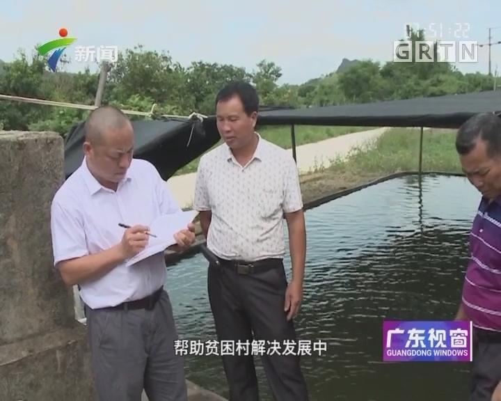 珠海:香洲区责任落实到位 帮扶工作扎实推进