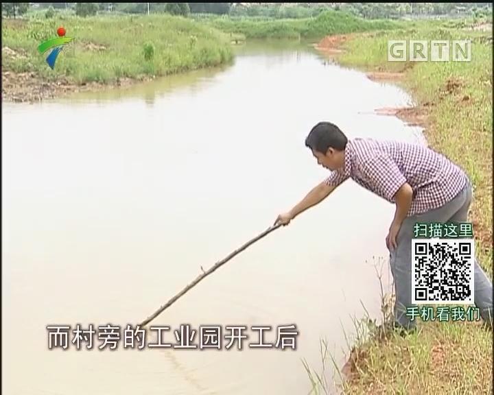 清远:汛期工地形成水坑 8岁男孩不幸溺亡