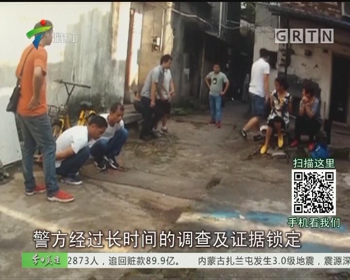 韶关:设赌做局老弱妇 诈骗不成就抢劫