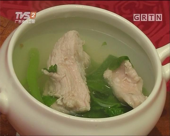 白苋菜滚拍蒜瘦肉汤