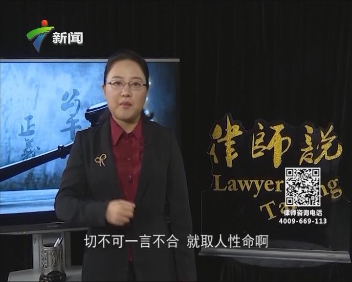 [2017-06-11]律师说:情侣开房被偷拍 个人隐私怎么保护