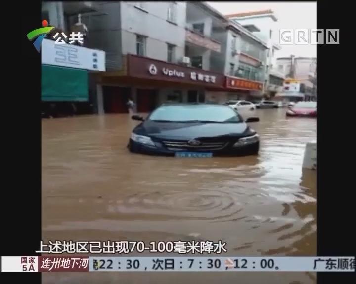深圳:暴雨导致水浸 坑梓交通几近瘫痪