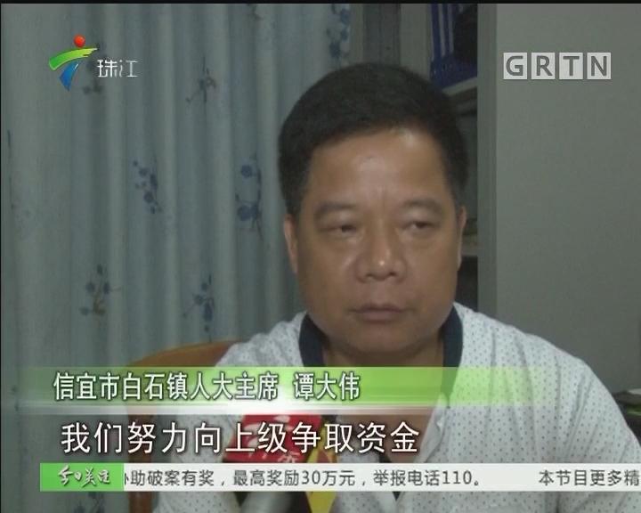 信宜:白石镇表示正积极争取资金修桥