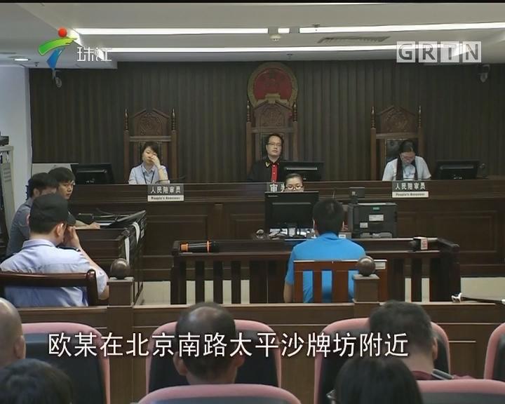 广州:宵夜抢买单冲突案今日开审