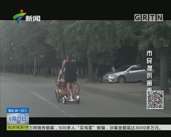 """四川成都:女子脚踩""""风火轮""""手推婴儿车""""遛娃"""""""