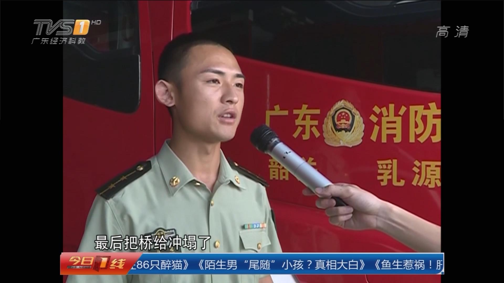 韶关:五人被洪水围困 消防紧急救人