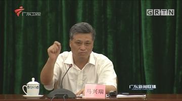 马兴瑞出席广东扶贫济困日活动重点企业座谈会 动员凝聚全社会力量 加快推进新农村建设