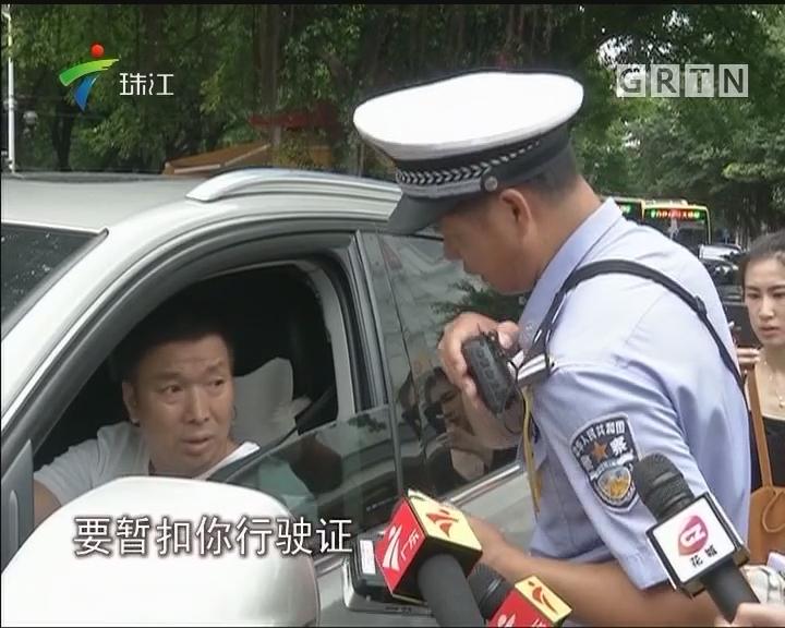 广州交警启动最严交通执法大整治