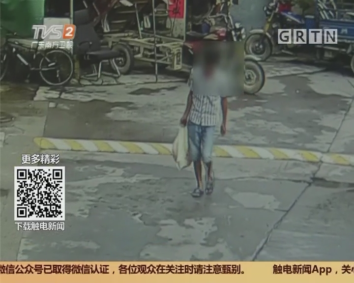 犯罪嫌疑人监控要打码:白日纵火 快递店被烧