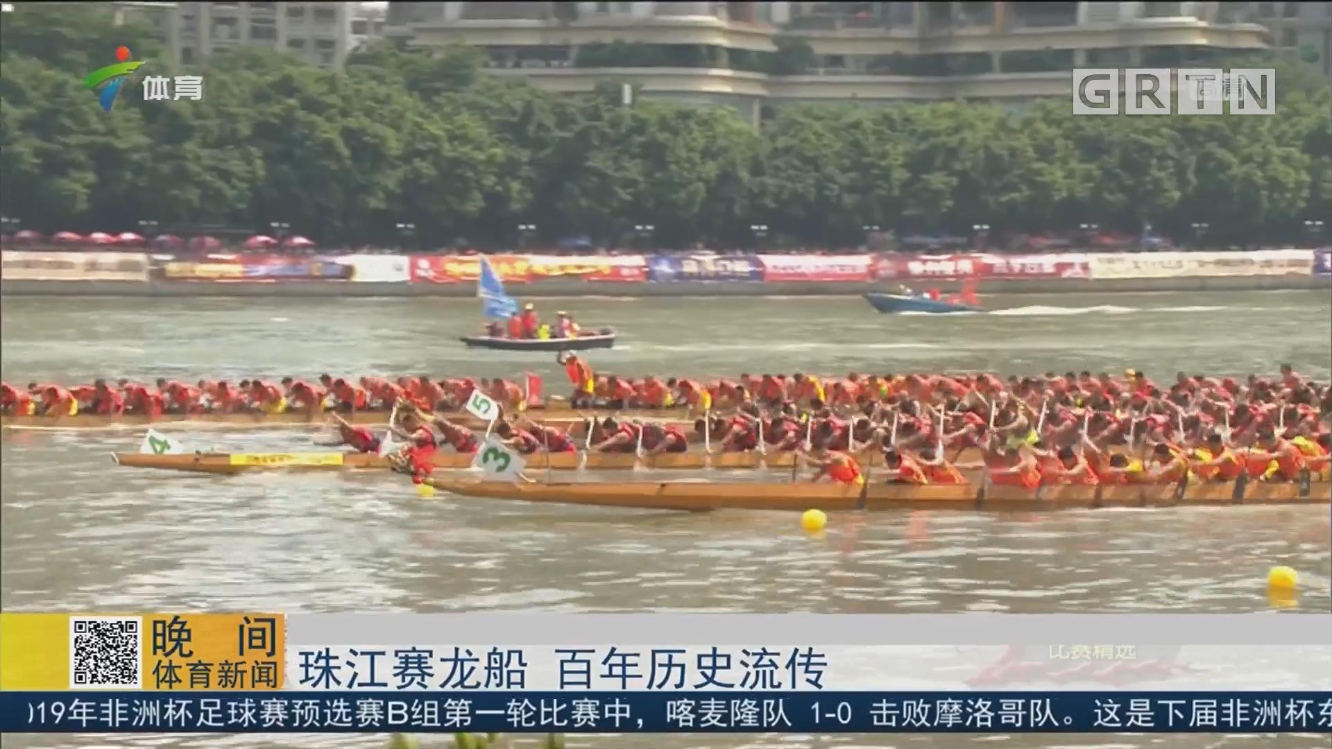 珠江赛龙船 百年历史流传