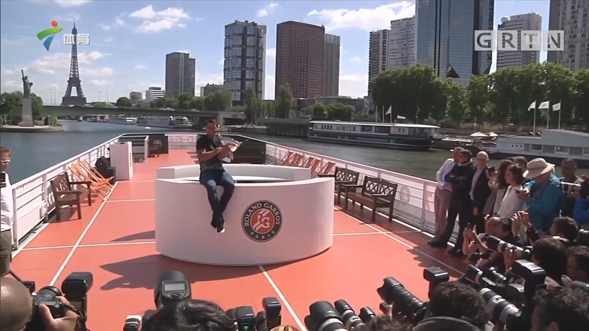 纳达尔亮相塞纳河 拍摄法网冠军写真