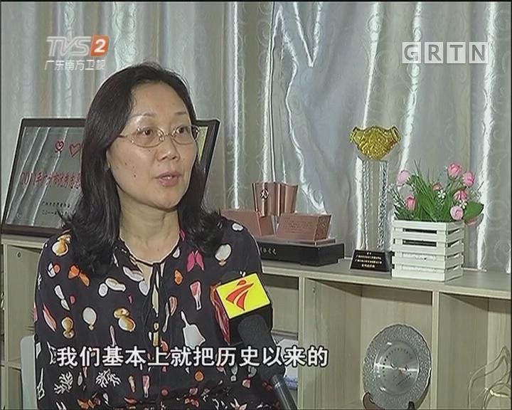 """""""特搜""""真情15载:""""乐捐一分米""""响应精准扶贫"""