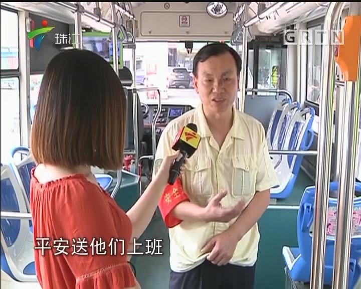 很有爱!广州公交司机背晕倒女乘客赶医院