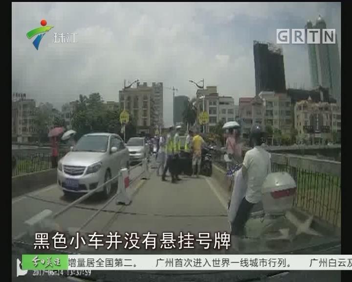 茂名化州:小车司机拳打学生 警方表态严查