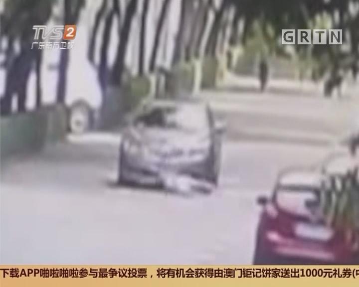 广州番禺祈福新邨:女童被卷入车底 保安街坊伸援手
