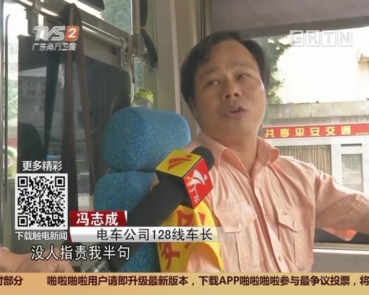 广州:为救婴儿飞站 拦下独行小宝贝