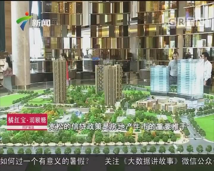 重磅!北京今后五年再建150万套房