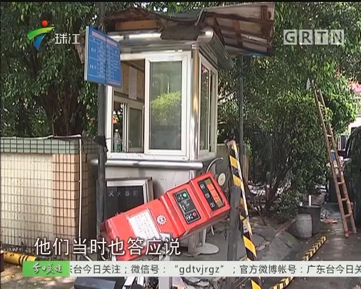 """广州:轻纺城与小区""""争道"""" 铁闸门竟遭强拆"""