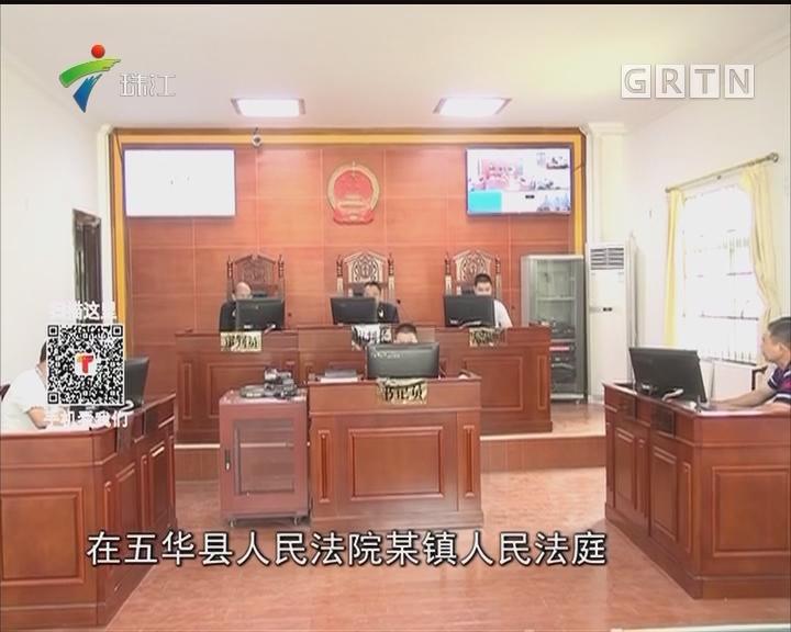 梅州:11岁幼女被强奸反被侵害者告上法庭