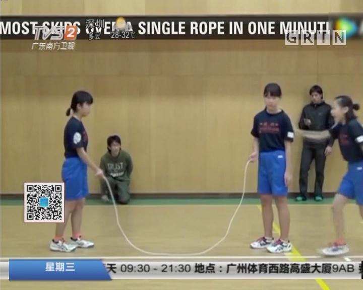 日本:神了!小学生一分钟跳绳225次