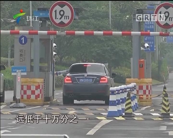 """上海""""无感支付""""车库 出库只需2秒"""