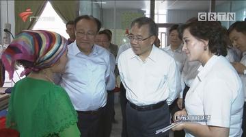 胡春华马兴瑞率广东省党政代表团赴新疆考察对接援疆工作 全力以赴完成好对口援疆任务