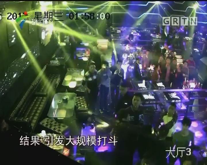 肇庆:警方破获一起少年扮古惑仔群殴案