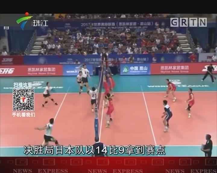 世界男排联赛:中国男排救五赛点险胜却出局