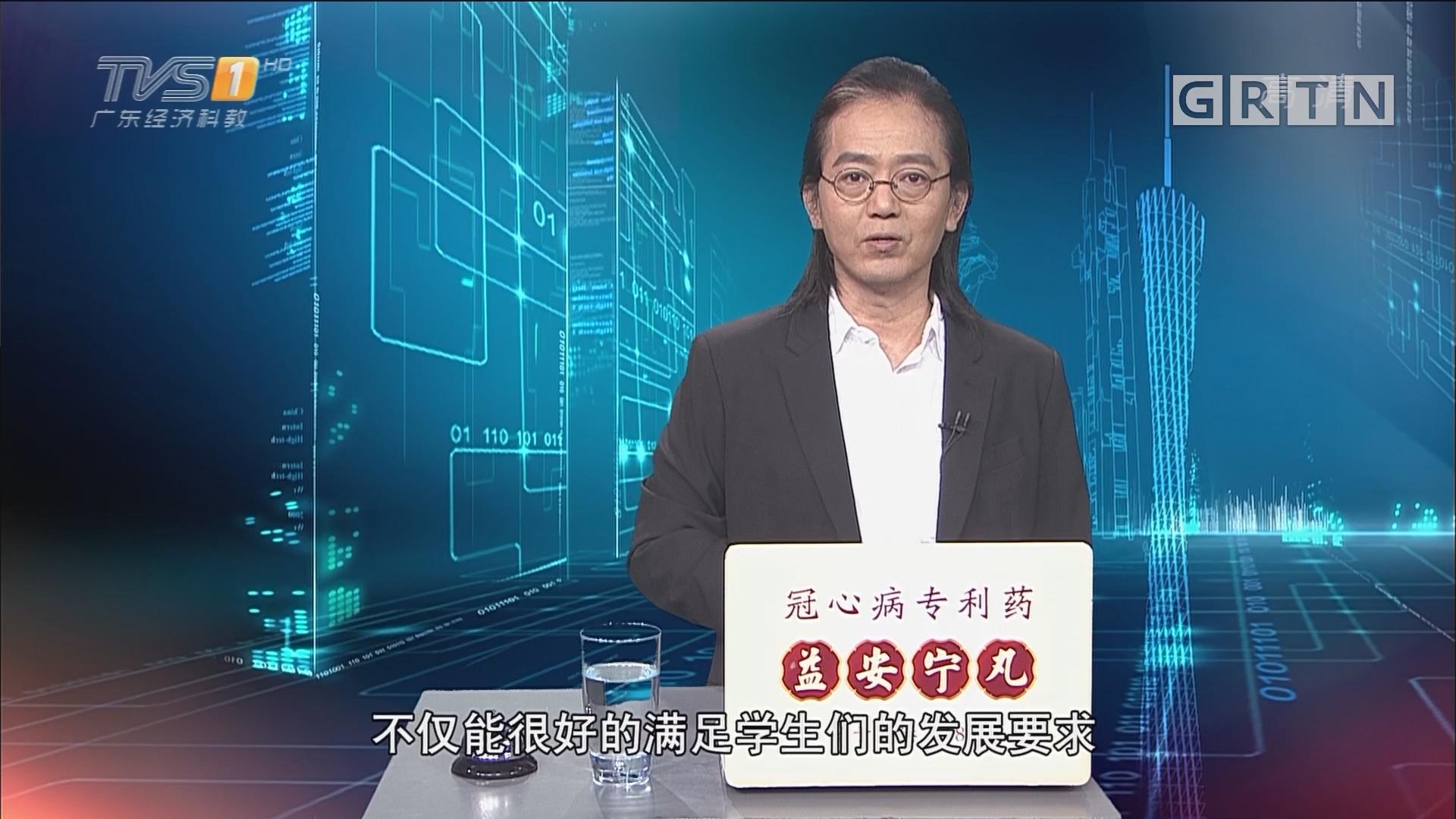 """[HD][2017-06-06]马后炮:""""一考定终身""""的现实没有变"""