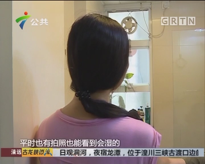 居民投诉:疑因装修不过关 厕所漏水惹心烦