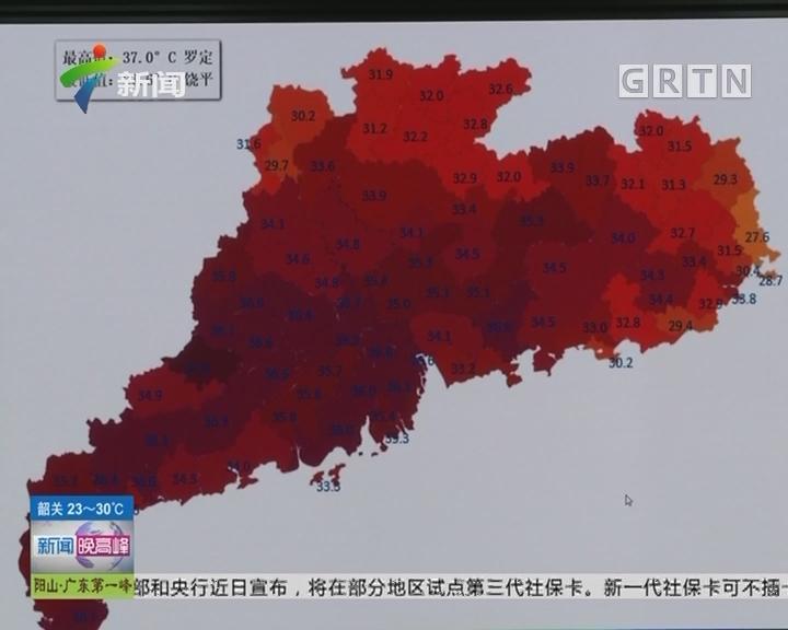 """夏日炎炎:太阳火辣辣 广东地图成""""红咖喱"""""""