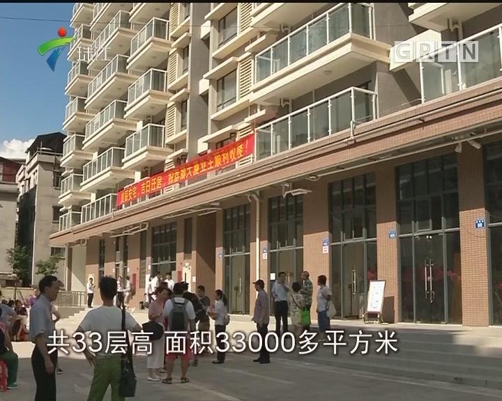 广州:苦等十年 洲头咀隧道拆迁户今起回迁