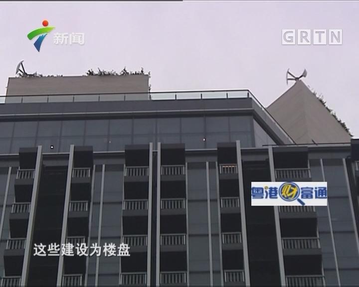 香港绿色建筑引争议