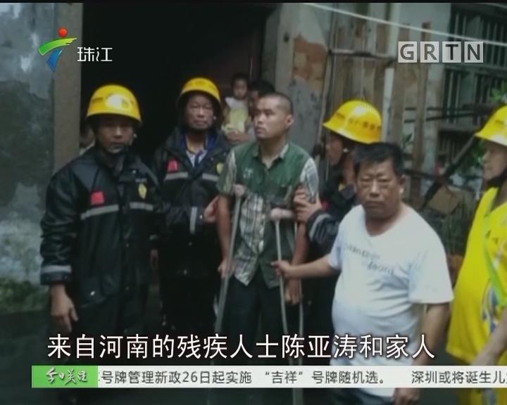 降雨频繁致广东部分地区受灾