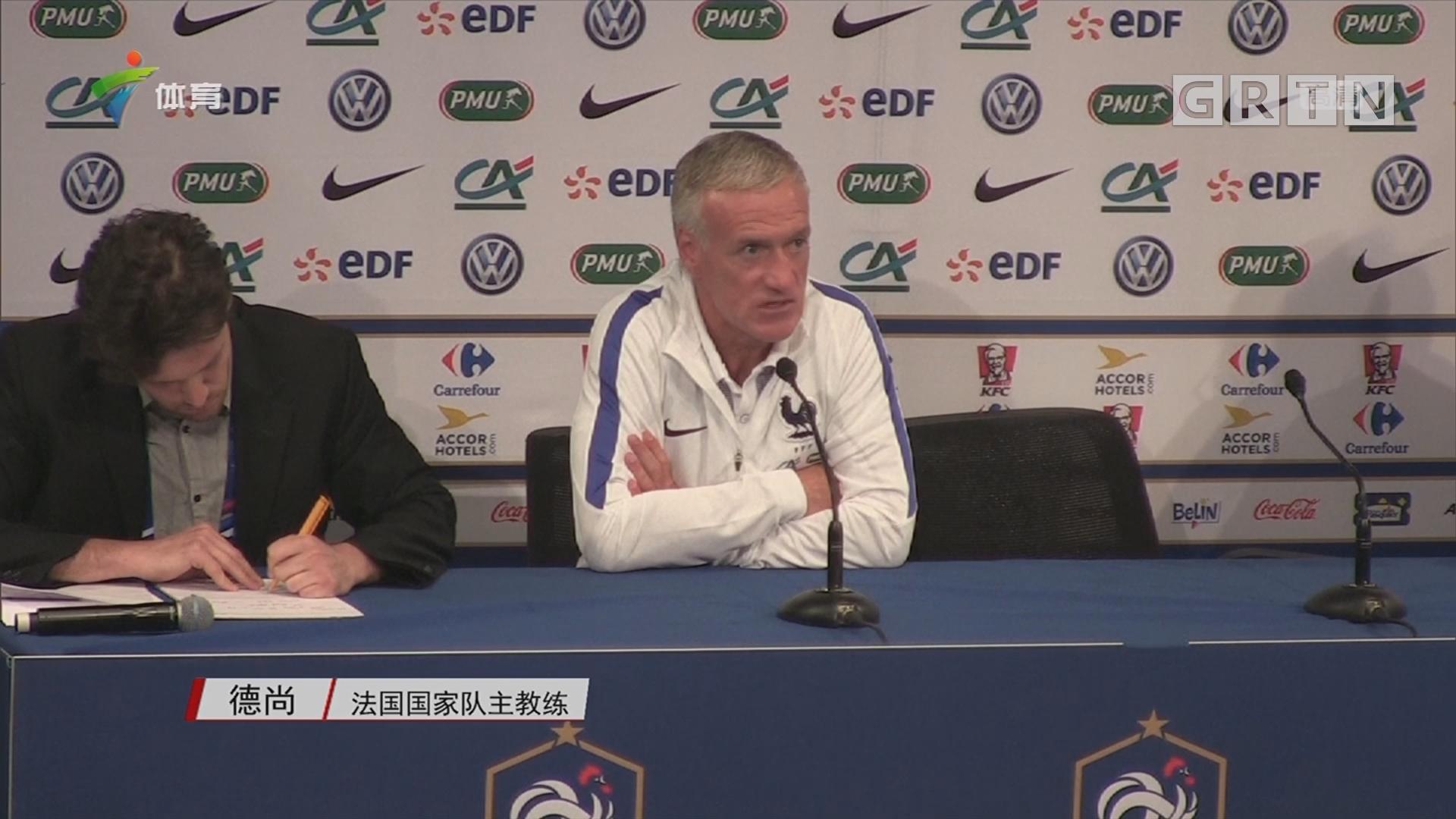 法国备战英格兰 友谊赛考核队伍