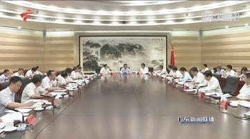 胡春华主持召开省委全面深化改革领导小组第二十六次会议 努力在全面深化改革中继续走在全国前列